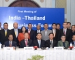 We are proud to be one of the sponsors of The First India Thailand Joint Business Forum meeting coinciding with the visit of Thailand Prime Minister to India : 16-17 June 2016.